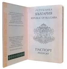 В Болгарии обдумывают возможность предоставления гражданства за инвестиции...